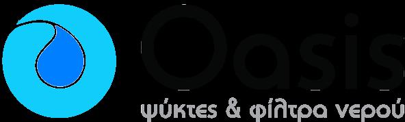 OASIS - Ψύκτες & Φίλτρα Νερού