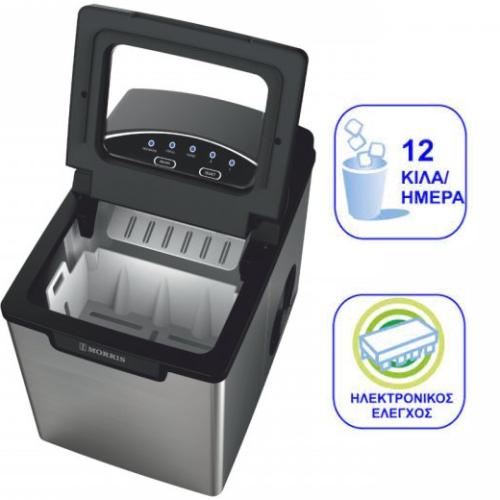 Παγομηχανή πάγκου INOX 12kg