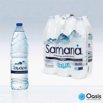 Εμφιαλωμένο Νερό - Φιάλες 0,5L & 1,5L