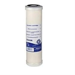 Κεραμικό φίλτρο νερού 0,3 micron